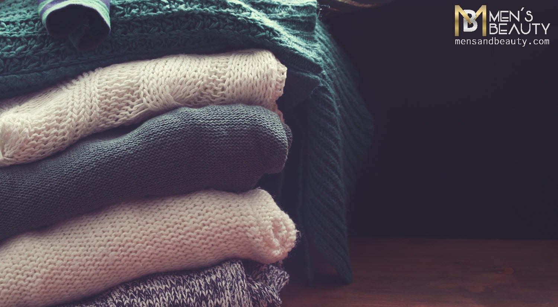prendas hombre imprescindibles invierno jersey