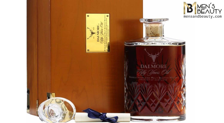whisky mas caro del mundo dalmore decanter 50