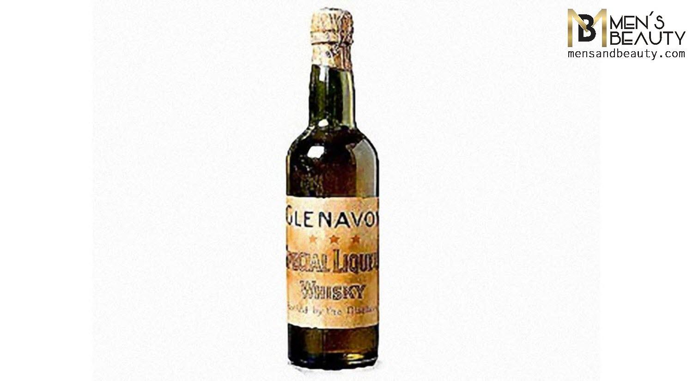 whisky mas caro del mundo glenavon special liqueur
