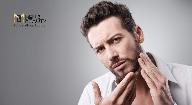 consejos cuidar barba hidratar barba