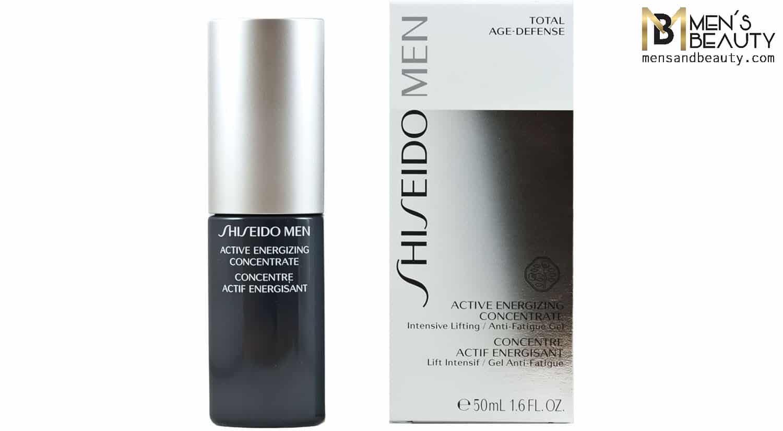 mejor crema hidratante hombre active energizing concentrate shiseido men