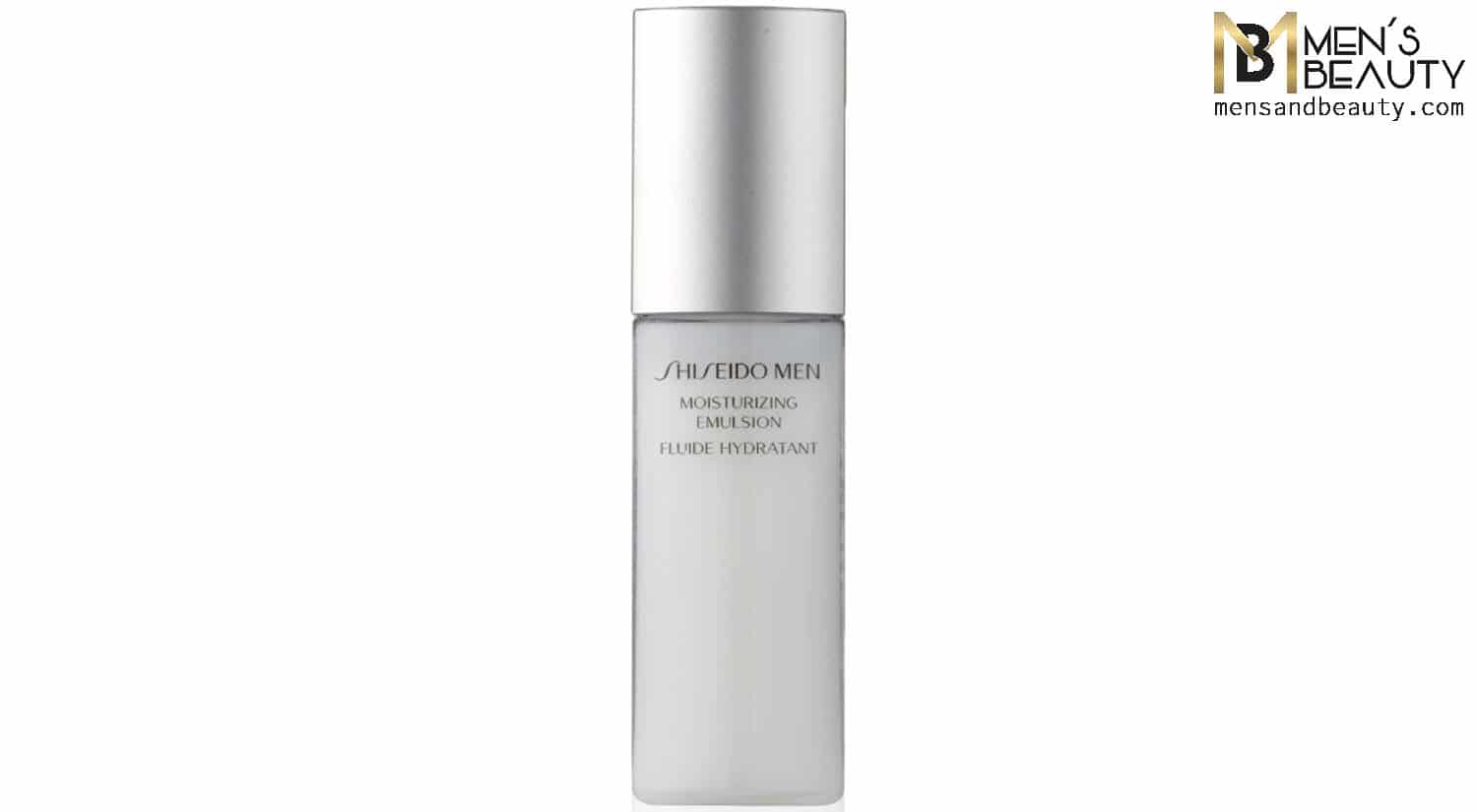 mejor crema hidratante hombre men moisturizing emulsion for men shiseido men