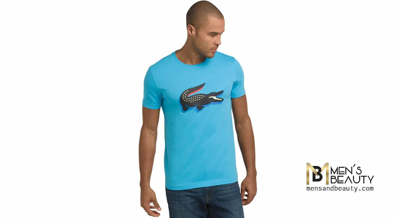 errores hombres vistiendo camiseta logo grande