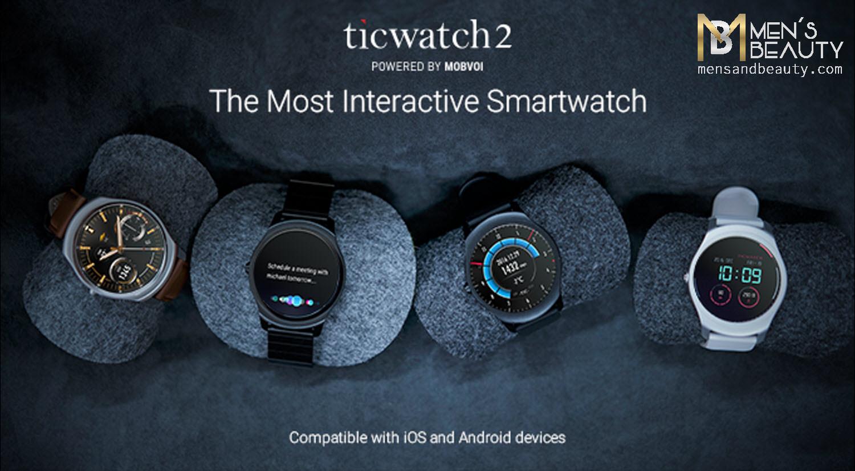 mejores regalos gadgets para hombres smartwatch ticwatch 2