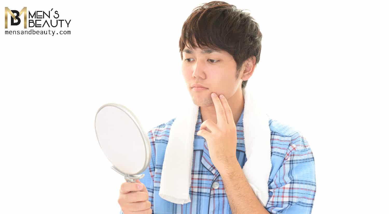 razones tener barba evita pelos enquistados