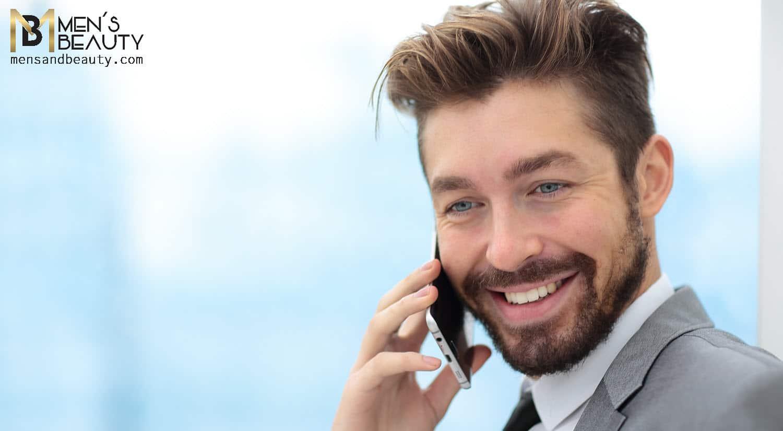 razones tener barba mejorar estatus social