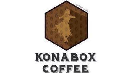 mejores suscripciones cajas productos cafe konabox coffee